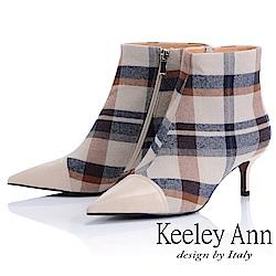 Keeley Ann 率性街頭~經典格紋拼接尖頭細跟靴(米色-Ann)
