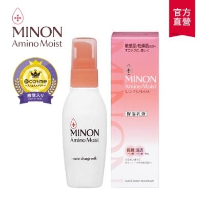 【MINON蜜濃】豐潤保濕乳液100g