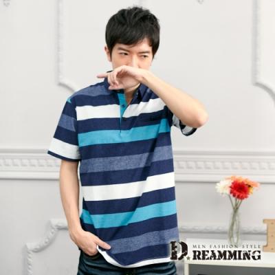 Dreamming 時尚品味條紋透氣彈力棉質短POLO衫-深藍