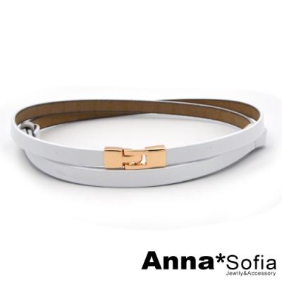 AnnaSofia 金錨釦細革 背調式二層牛皮腰帶皮帶(亞白)