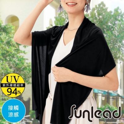 Sunlead 接觸涼感。防曬透氣長版圍巾/披肩/防曬毯 (黑色)