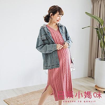 日系小媽咪孕婦裝-韓製孕婦裝~純色V領側開衩麻花針織洋裝 (共四色)