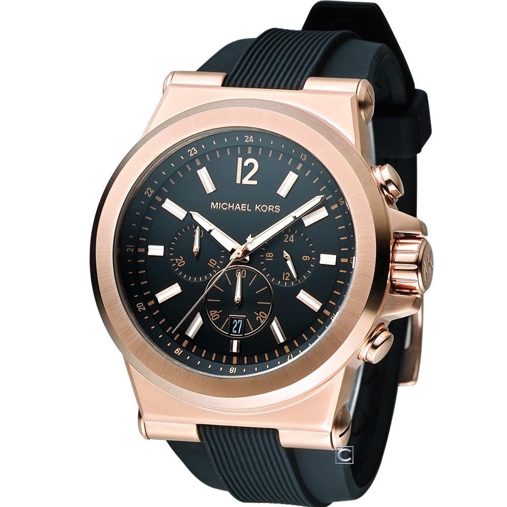 Michael Kors Dylan系列競速方程式計時腕錶(MK8184)