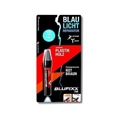德國BLUFIXX 藍光固化膠/補充膠- 輕質型紅棕色  德國製