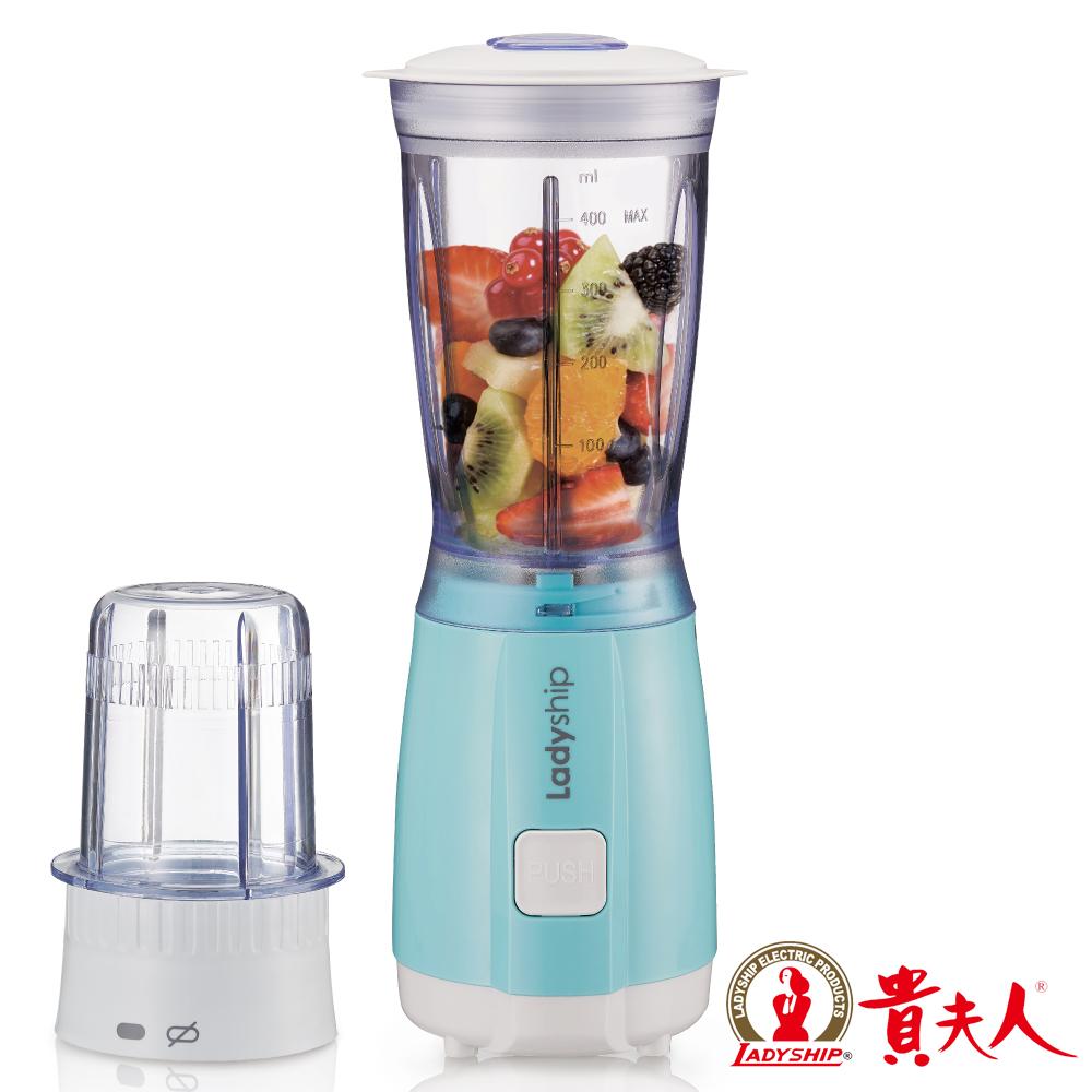 貴夫人 生機食品調理果汁機 CP-76
