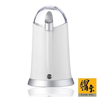 (福利品)鍋寶 磨豆機 MA-8600