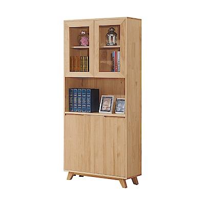文創集 摩可娜時尚2.7尺實木書櫃/收納櫃-80x36x183cm-免組