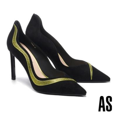 高跟鞋 AS 魅惑時髦晶鑽流線尖頭美型高跟鞋-黑
