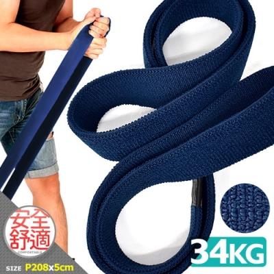 加厚34KG棉質大環狀彈力帶(防滑不捲邊)  彈力圈拉筋拉力帶