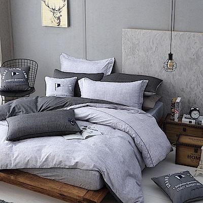 OLIVIA  LUCAS 雙色 加大雙人床包被套四件組 200織精梳純棉