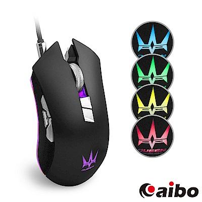 aibo G600 金剛王 炫彩八鍵電競遊戲巨集滑鼠
