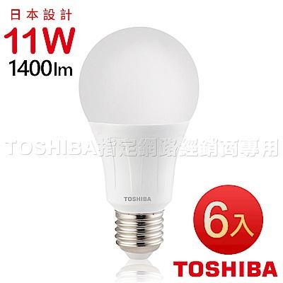 TOSHIBA東芝 11W 廣角型LED燈泡/高效球泡燈-白光6入
