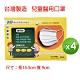 善存 兒童醫用口罩平面(未滅菌)(雙鋼印)-黃色(50入/盒x4盒) product thumbnail 1
