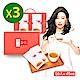 享食尚滴雞精10入(45ml/入)3盒組 product thumbnail 2