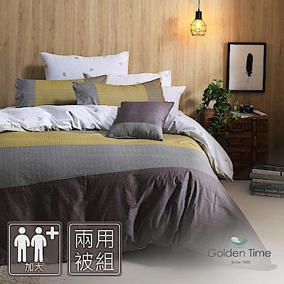 GOLDEN TIME 珍藏的明信片 100%純棉 兩用被床包組 加大