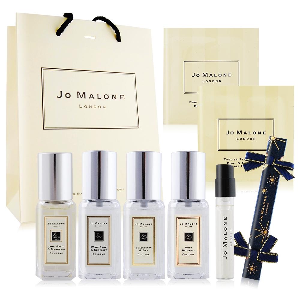 Jo Malone香水9ml贈香氛洗潤組+聖誕限量苦橙針管迷小拉炮+提袋