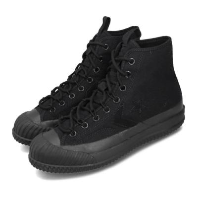 Converse 休閒鞋 MC19 Bosey Boot 男女鞋