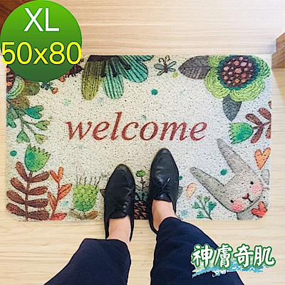 【神膚奇肌】防滑刮泥門墊(XL)80x50cm