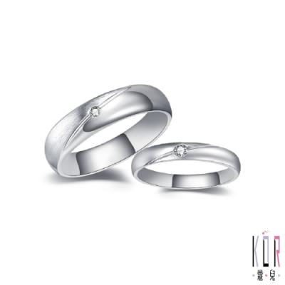 K OR蔻兒 相依相偎鑽石/白鋼成對戒指