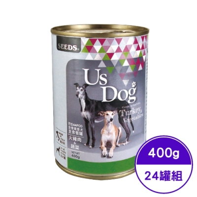 SEEDS聖萊西 Us Dog愛犬主食餐罐 (火雞肉&蔬菜風味) 400g (24罐組)