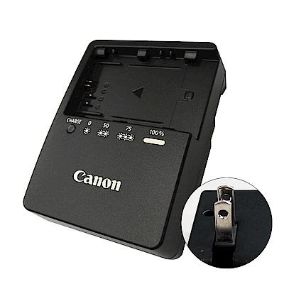 Canon LP-E6/LP-E6N/LC-E6 座充直插式充電器(平輸-密封袋裝)