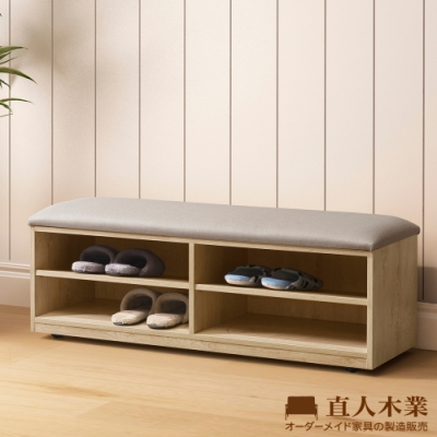 直人木業-KELLY白橡木115CM座鞋櫃(附可移動輪子)