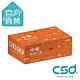 [限搶]CSD中衛 醫療口罩 兒童款-潮橘1盒入(30片/盒) product thumbnail 1