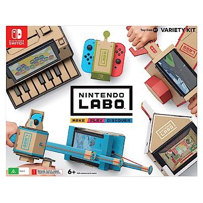 任天堂 Labo Toy-Con 01:組合套裝