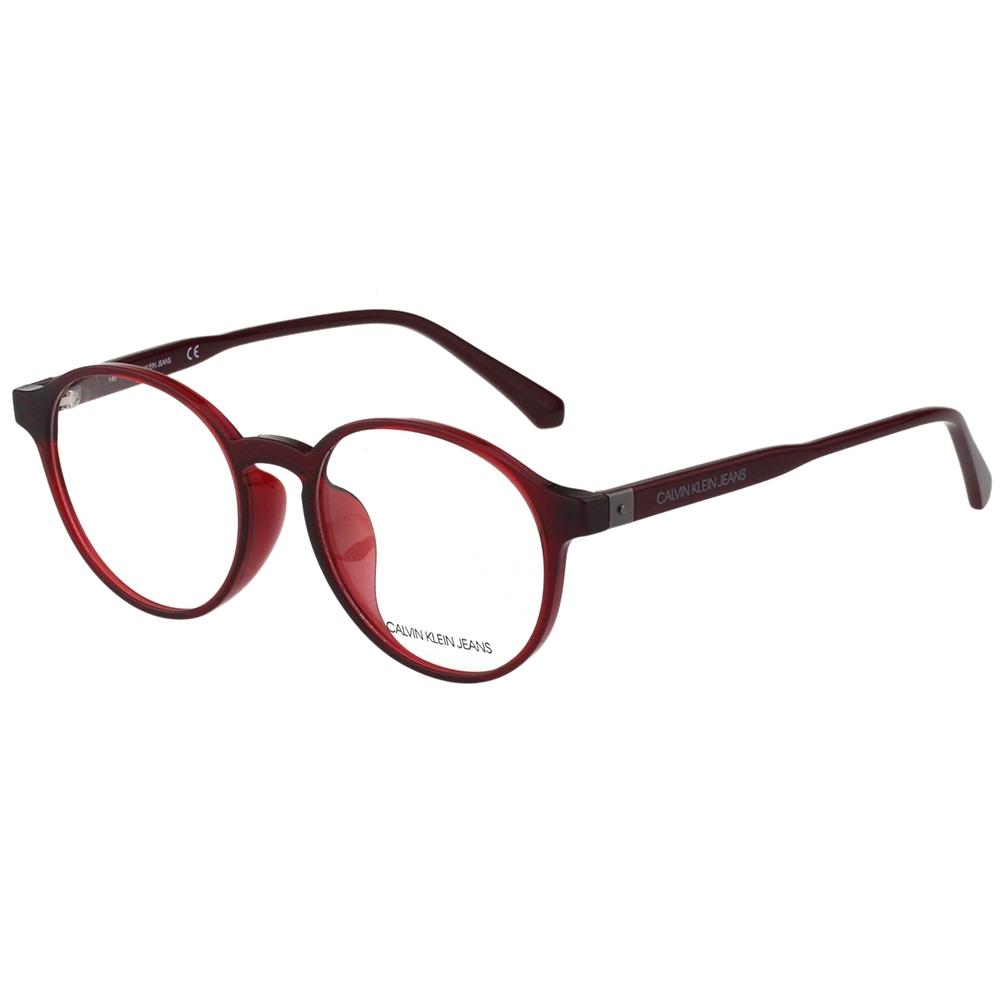 Calvin Klein Jeans 光學眼鏡(紅色)CKJ19532A-601
