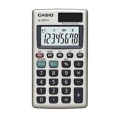 CASIO  8位數大型顯示幕計算機-金 (SL-797TV-GD)