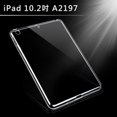 iPad 10.2吋 A2197 TPU防衝擊透明清水保護套