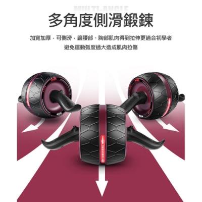 【X-BIKE】靜音MINI款 自動回彈健腹輪/健美輪/滾輪 智能煞車/工學手把/多角度 贈跪墊 XFE-N172
