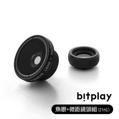 bitplay 魚眼Fisheye+微距Macro Lens 2 in 1專業鏡頭組(需搭配SNAP!相機殼或ALLCLIP鏡頭夾)