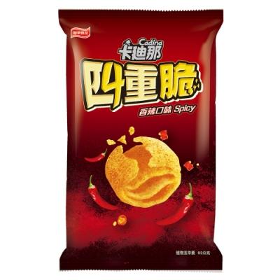 卡迪那 四重脆香辣口味(92g)