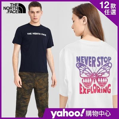 【The North Face】YAHOO人氣組合-初夏男女推薦款休閒短袖T-SHIRT-12款任選