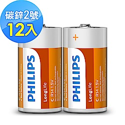 【PHILIPS飛利浦】2號碳鋅電池 ( 12顆 )