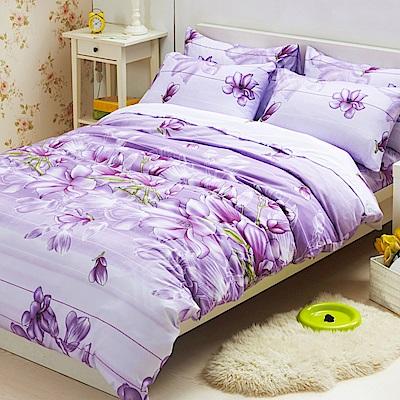 Aileen 柔絲絨 雙人四件式被套床包組 紫蘊花香