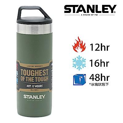 美國Stanley 強悍系列保溫瓶0.53L-橄欖綠