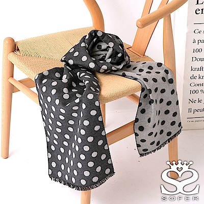 SOFER 俏麗點點100%蠶絲圍巾 - 黑白