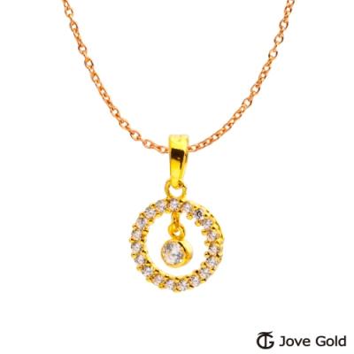 Jove Gold 漾金飾 為你著迷黃金墜子 送項鍊