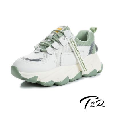 T2R-正韓空運-真皮網布織帶款隱形內增高厚底老爹鞋-增高6公分-米綠