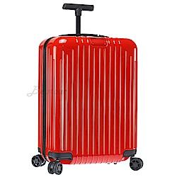 Rimowa Essential Lite Cabin S 20吋登機箱 (亮紅色)
