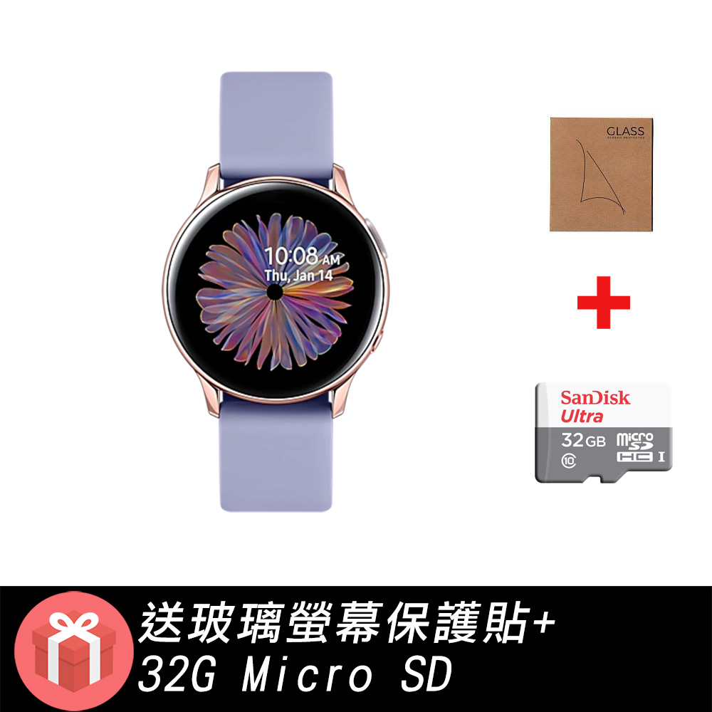 三星 Samsung Galaxy Watch Active2 40mm鋁製藍牙 R830(星魅紫)