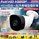 【CHICHIAU】Dahua大華 四合一CVI 1080P 200萬紅外線監視器攝影機 (HAC-B2A21N) product thumbnail 1