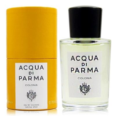 Acqua di Parma帕爾瑪之水 Colonia 克羅尼亞經典古龍水20ml