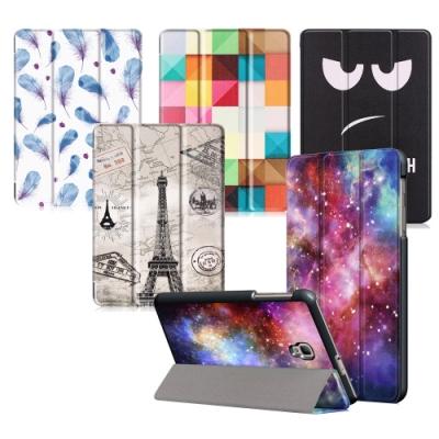 VXTRA Samsung Galaxy Tab A 2017 文創彩繪磁力皮套