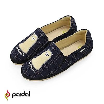 Paidal萌萌毛絨羊駝懶人鞋樂福鞋休閒鞋