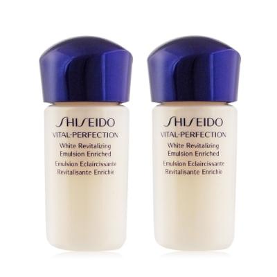SHISEIDO資生堂 REVITAL莉薇特麗 全效抗痕 亮采賦活乳(豐潤型)15MLX2