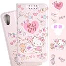 【Hello Kitty】iPhone XR (6.1吋) 甜心系列彩繪可站立皮套(軟糖款)