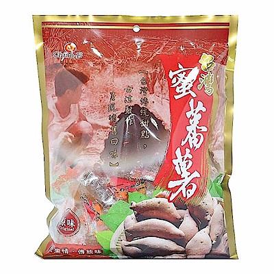 巧益 原味蜜蕃薯(290g)
